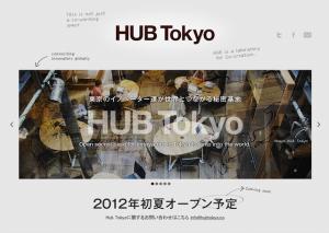 HUB Tokyo