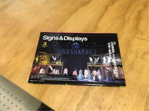 Signs&Displays